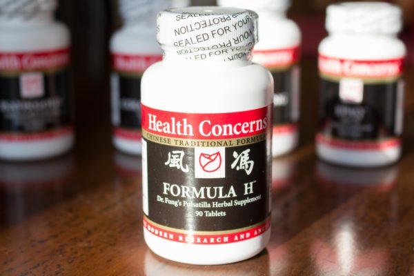 Health Concerns Formula H